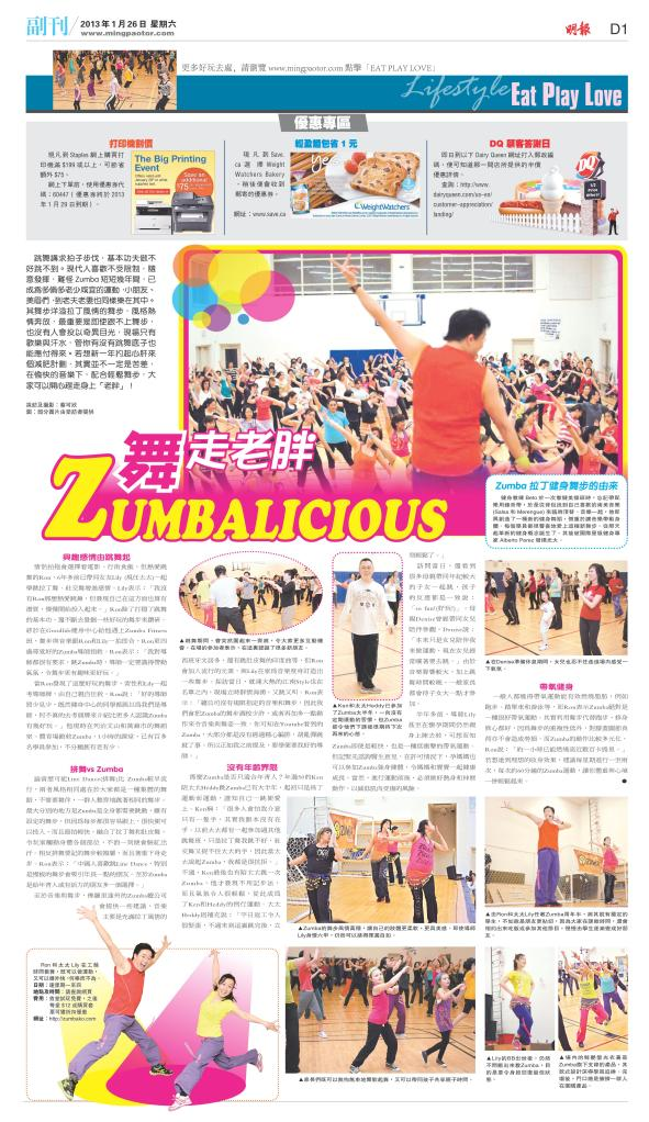 Ming Pao Newspaper ZumbKo Feature 2013-Jan