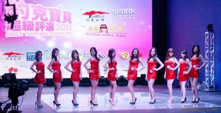 MissYorkBBS2013 Finals_131