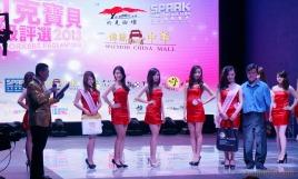 MissYorkBBS2013 Finals_133