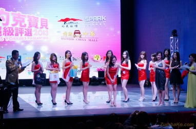 MissYorkBBS2013 Finals_136