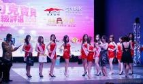 MissYorkBBS2013 Finals_137