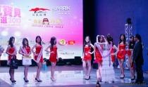 MissYorkBBS2013 Finals_138