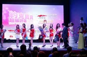 MissYorkBBS2013 Finals_140