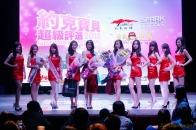 MissYorkBBS2013 Finals_144