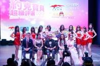 MissYorkBBS2013 Finals_145