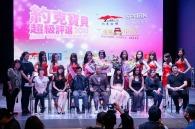 MissYorkBBS2013 Finals_148