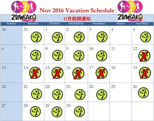 zko-2016-nov-vacation-schedule-calendar