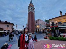 ZumbaKo Disney 2019 Dec_219